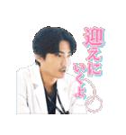火曜ドラマ「恋はつづくよどこまでも」(個別スタンプ:23)