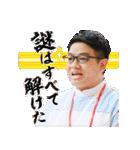 火曜ドラマ「恋はつづくよどこまでも」(個別スタンプ:26)