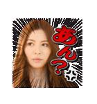 火曜ドラマ「恋はつづくよどこまでも」(個別スタンプ:32)