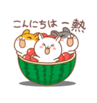 夏のハムギャング (日本語)(個別スタンプ:1)