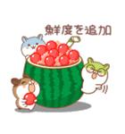 夏のハムギャング (日本語)(個別スタンプ:2)