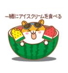 夏のハムギャング (日本語)(個別スタンプ:4)