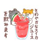 夏のハムギャング (日本語)(個別スタンプ:5)