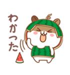 夏のハムギャング (日本語)(個別スタンプ:6)