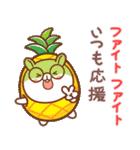 夏のハムギャング (日本語)(個別スタンプ:10)