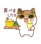 夏のハムギャング (日本語)(個別スタンプ:11)