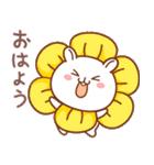 夏のハムギャング (日本語)(個別スタンプ:12)