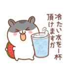 夏のハムギャング (日本語)(個別スタンプ:15)