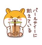 夏のハムギャング (日本語)(個別スタンプ:16)