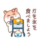 夏のハムギャング (日本語)(個別スタンプ:17)