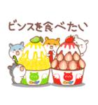 夏のハムギャング (日本語)(個別スタンプ:18)