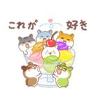 夏のハムギャング (日本語)(個別スタンプ:19)