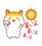 夏のハムギャング (日本語)(個別スタンプ:21)