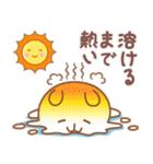夏のハムギャング (日本語)(個別スタンプ:22)