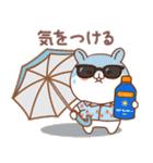 夏のハムギャング (日本語)(個別スタンプ:23)