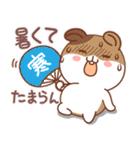 夏のハムギャング (日本語)(個別スタンプ:24)