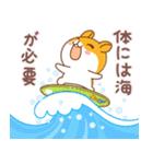 夏のハムギャング (日本語)(個別スタンプ:26)