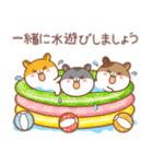 夏のハムギャング (日本語)(個別スタンプ:27)