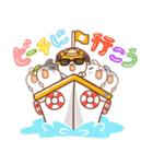 夏のハムギャング (日本語)(個別スタンプ:28)