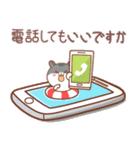 夏のハムギャング (日本語)(個別スタンプ:30)