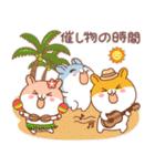 夏のハムギャング (日本語)(個別スタンプ:31)