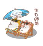 夏のハムギャング (日本語)(個別スタンプ:32)