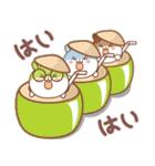 夏のハムギャング (日本語)(個別スタンプ:33)