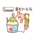 夏のハムギャング (日本語)(個別スタンプ:34)
