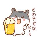 夏のハムギャング (日本語)(個別スタンプ:35)