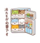 夏のハムギャング (日本語)(個別スタンプ:36)