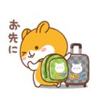 夏のハムギャング (日本語)(個別スタンプ:38)