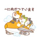 夏のハムギャング (日本語)(個別スタンプ:39)
