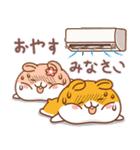 夏のハムギャング (日本語)(個別スタンプ:40)