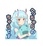 SHOW BY ROCK!!ましゅまいれっしゅ!!(個別スタンプ:23)
