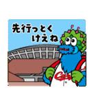 広島東洋カープ広島弁スタンプ(個別スタンプ:26)