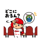 広島東洋カープ広島弁スタンプ(個別スタンプ:27)