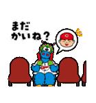 広島東洋カープ広島弁スタンプ(個別スタンプ:28)