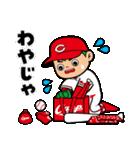 広島東洋カープ広島弁スタンプ(個別スタンプ:35)