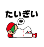 広島東洋カープ広島弁スタンプ(個別スタンプ:39)
