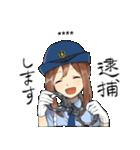 カノジョ警察24時 1.5(カスタム)(個別スタンプ:2)