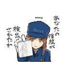 カノジョ警察24時 1.5(カスタム)(個別スタンプ:12)