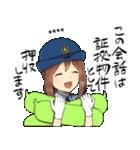 カノジョ警察24時 1.5(カスタム)(個別スタンプ:15)