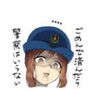 カノジョ警察24時 1.5(カスタム)(個別スタンプ:16)