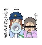 カノジョ警察24時 1.5(カスタム)(個別スタンプ:22)