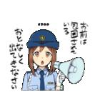 カノジョ警察24時 1.5(カスタム)(個別スタンプ:25)