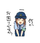 カノジョ警察24時 1.5(カスタム)(個別スタンプ:31)