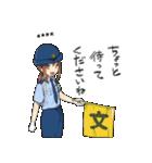 カノジョ警察24時 1.5(カスタム)(個別スタンプ:35)