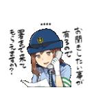 カノジョ警察24時 1.5(カスタム)(個別スタンプ:37)