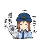カノジョ警察24時 1.5(カスタム)(個別スタンプ:38)