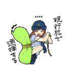 カノジョ警察24時 1.5(カスタム)(個別スタンプ:40)